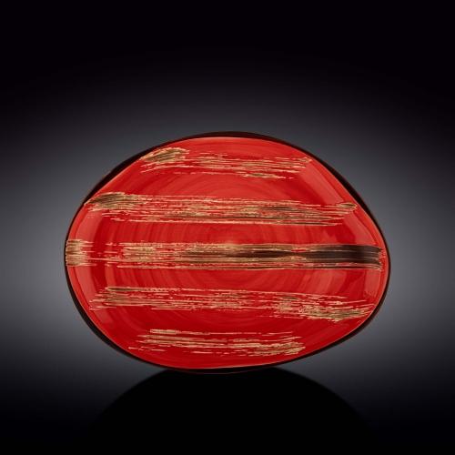 Stone Shape Dish WL‑668242/A, fig. 3