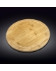 Serving Board WL-771091/A, fig. 2
